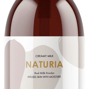 [NATURIA] Гель для душа ШОКОЛАД Creamy Milk Body Wash - Choco latte, 750 мл