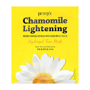 Гидрогелевая маска Petitfee Chamomile Lightening Hydrogel Face Mask Гидрогелевая маска для лица экстрактом ромашки
